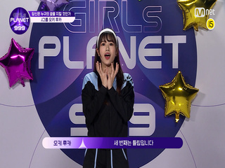 J-GROUPㅣ오키 후카ㅣ'태양'같은 밝은 미소와 '튤립'같은 귀여움 @99 PR_자기소개