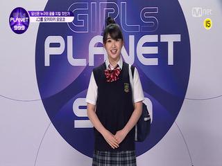 J-GROUPㅣ오카자키 모모코ㅣ무엇이든 도전하세요! 도전의 아이콘 @99 PR_자기소개
