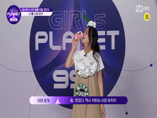 J-GROUPㅣ시마 모카ㅣ여러분이 좋아하는 '모카'는 HOT? ICE? @99 PR_자기소개