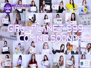 [Girls Planet 999] 참가자들의 플래닛 웰컴 키트 언박싱?! (C-GROUP ver.)