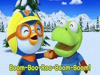 Boom Chaka Boom
