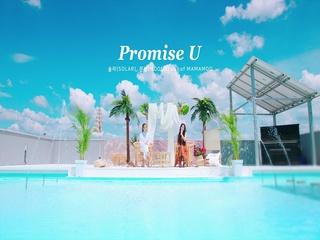 Promise U (Teaser)