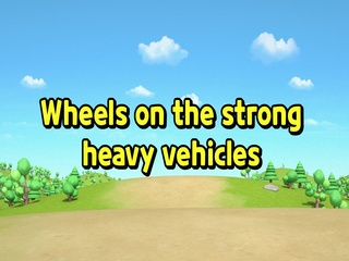 Wheels on the strong heavy vehicles