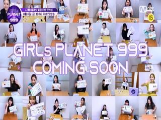[Girls Planet 999] 참가자들의 플래닛 웰컴 키트 언박싱?! (J-GROUP ver.)