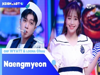 [KCON TACT 4 U] WYATT(ONF) + Chuu(LOONA) - Naengmyeon(냉면)