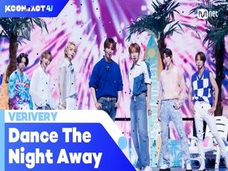 [KCON TACT 4 U] VERIVERY - Dance The Night Away (원곡 : TWICE)