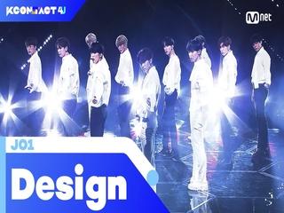 [KCON TACT 4 U] JO1 - Design