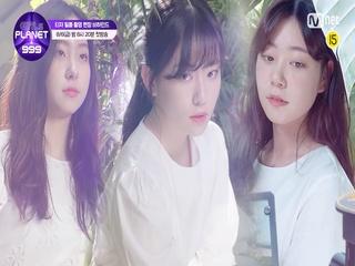 [Girls Planet 999] ′Welcome to Girls Planet′ 티저 필름 촬영 현장 비하인드