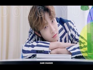 2nd Full Album 'GAME CHANGER' (#김동현 (#KimDongHyun)) (Individual Film)