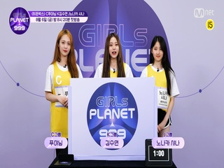 [999스페셜] C 푸야닝 & K 김수연 & J 노나카 샤나 @히든박스 미션