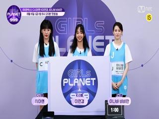 [999스페셜] C 시아옌 & K 이연경 & J 이나바 비비안 @히든박스 미션