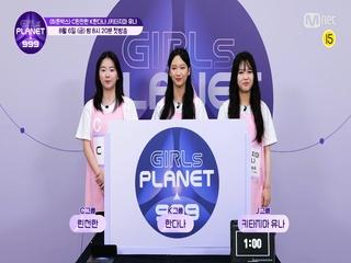 [999스페셜] C 린천한 & K 한다나 & J 키타지마 유나 @히든박스 미션
