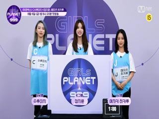 [999스페셜] C 수루이치 & K 정지윤 & J 에자키 히카루 @히든박스 미션