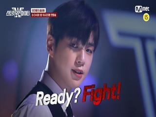 [스트릿 우먼 파이터] ′Ready? Fight!′ 화려하고 살벌한 여자들의 춤싸움이 온다! I 8/24(화) 밤 10시 20분 첫 방송