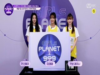 [999스페셜] C 천신웨이 & K 최예영 & J 쿠보 레이나 @히든박스 미션