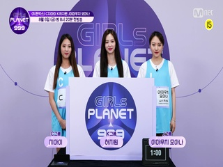 [999스페셜] C 지아이 & K 허지원 & J 야마우치 모아나 @히든박스 미션