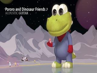 뽀로로 공룡섬 (뽀로로와 공룡친구들) (Acoustic Guitar Ver.)