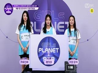 [999스페셜] C 저우신위 & K 윤지아 & J 시마 모카 @히든박스 미션