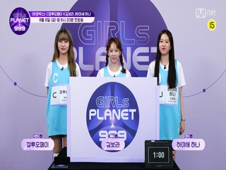 [999스페셜] C 장루오페이 & K 김보라 & J 하야세 하나 @히든박스 미션