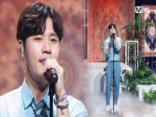 'STUDIO M' '이현'의 색다른 목소리, '바닷속의 달' 무대