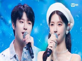'SUMMER SPECIAL STAGE' 'WOODZ(조승연) X 미연'의 '아틀란티스 소녀 (Atlantis Princess) (원곡 - 보아)' 무대