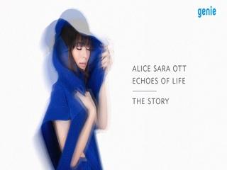 Alice Sara Ott - [Echoes Of Life] 앨범을 통해 되돌아보는 것들 (Interview)