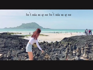 Don't Wake Me Up Now (Feat. SH Justin)