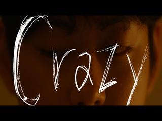 Fuxxxxx crazy (M/V Teaser 1)