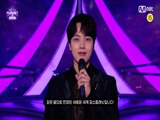 [1회] K-POP으로 연결되는 새로운 세계, 걸스플래닛