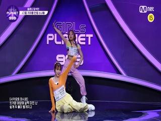 [1회] J그룹 '12월의 소녀' ♬덤디덤디 - (여자)아이들 @플래닛 탐색전