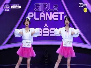 [1회] C그룹 '쌍둥이' ♬흥칫뿡 - 우주소녀 쪼꼬미 @플래닛 탐색전