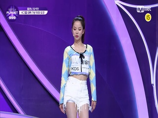 [1회] K그룹 '최유진' ♬Bubble Pop! - 현아 @플래닛 탐색전