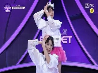 [1회/풀버전] C그룹 '쌍둥이' ♬흥칫뿡 - 우주소녀 쪼꼬미 @플래닛 탐색전