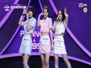 [1회/풀버전] C그룹 '샤이닝 걸' ♬Twinkle - 소녀시대 태티서 @플래닛 탐색전
