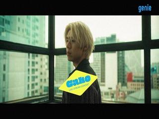 가호 (Gaho) - [Ride Out] TEASER