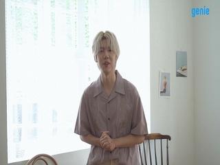 가호 (Gaho) - [RIDE] 발매 인사 영상