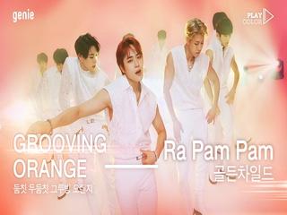 [PLAY COLOR] 골든차일드 (Golden Child) - Ra Pam Pam
