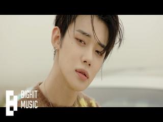 LO$ER=LO♡ER (연준 (YEONJUN)) (Official Teaser)
