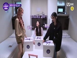 [2회] '웰컴 투 플래닛 캠프♥' 참가자들의 합숙소 연결 D-DAY