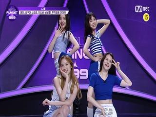 [2회/풀버전] J그룹 '청량소녀' ♬Boogie Up - 우주소녀 @플래닛 탐색전