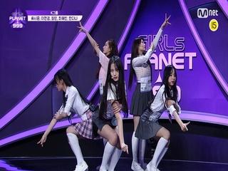 [2회/풀버전] K그룹 '코튼캔디' ♬I CAN'T STOP ME - TWICE(트와이스) @플래닛 탐색전