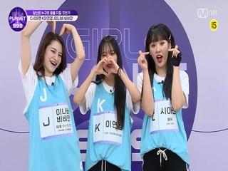 [999 CELL PR] J 이나바 비비안 & K 이연경 & C 시아옌