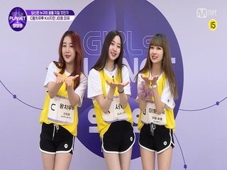 [999 CELL PR] J 이토 미유 & K 서지민 & C 왕치우루