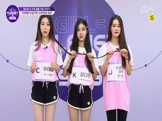 [999 CELL PR] J 사쿠라이 미우 & K 김다연 & C 우태미