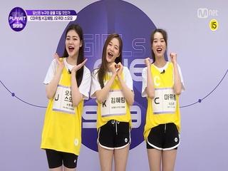 [999 CELL PR] J 오쿠마 스모모 & K 김혜림 & C 마위링