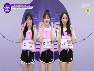 [999 CELL PR] J 쿠와하라 아야나 & K 김채현 & C 리이만