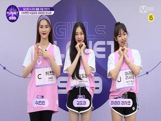 [999 CELL PR] J 아라이 리사코 & K 김도아 & C 쉬쯔인