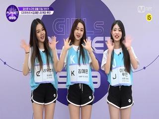 [999 CELL PR] J 이케마 루안 & K 김예은 & C 리우쓰치