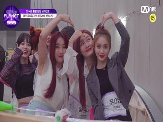 [Girls Planet 999] '첫 녹화' 촬영 현장 비하인드