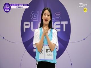 [999스페셜] K-GROUP | 윤지아 @공약고지
